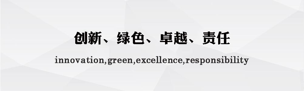功能yabo亚博体育官网